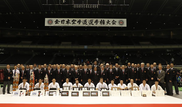 49th All Japan Open Karate Championship - karaté Kyokushinkai