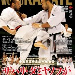 Djema en couverture du magasine World-Karate