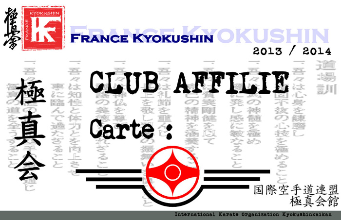 La carte adhérent France Kyokushin